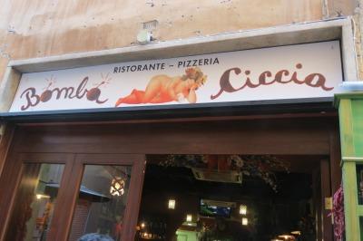 Bomba Ciccia Ristorante Rome