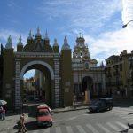 Baby Boomer Travel   Seville, Spain   Puerte Puerto de la Macarena